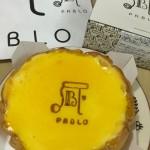 【PABLOのチーズタルト】カロリーは?消費期限は?