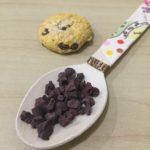 【チョコチップ】余った粘土で簡単お手軽に!
