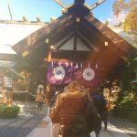 東京大神宮での恋に効く参拝方法は?