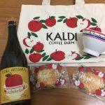 2017年カルディのりんごバッグ