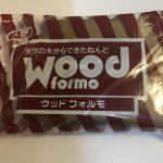 【ウッドフォルモ】スイーツデコにオススメなサブ粘土!